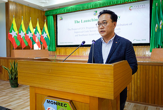미얀마, 쿡스토브보급, 탄소배출량감소