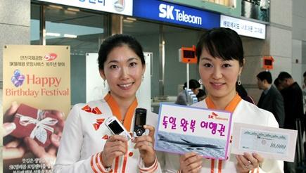 SK텔레콤, 글로벌로밍, Happy Birthday Festival