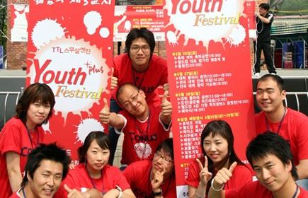 SK텔레콤, TTL Youth Plus Festival, TTL