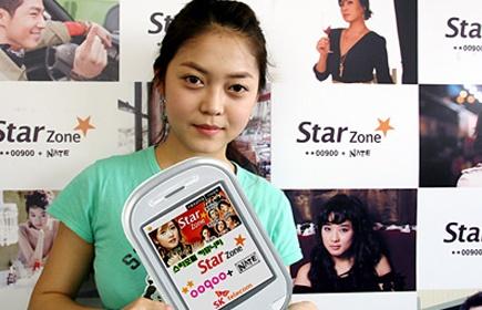 SK텔레콤, 스타존, 스타 포털 커뮤니티, iHQ