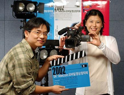 2002 SK텔레콤 모바일 영상 창작제, SK텔레콤, Mobile Film Academy, Interactive 형식