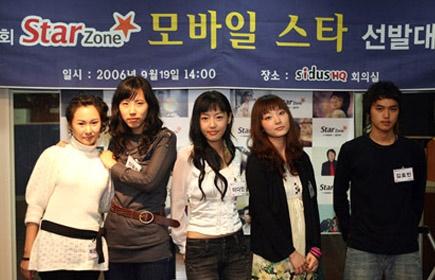 싸이더스HQ, Star Zone, 스타존, 도전! 서바이벌 스타오디션