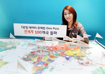 SK텔레콤, T로밍 데이터 무제한 One Pass, One Pass 백(100)신 프로젝트, 요금인하