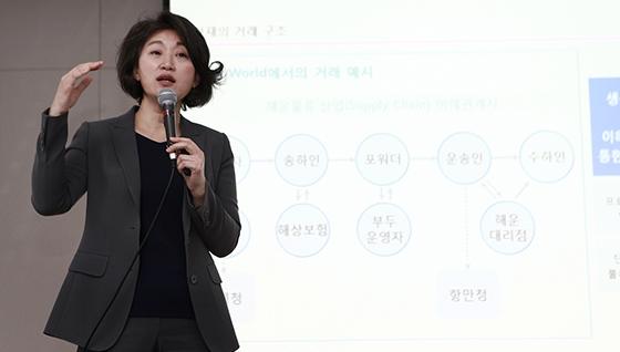 블록체인, 오세현유닛장, NewICT포럼