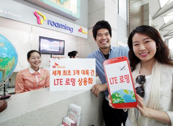 3개 대륙 간 LTE 로밍 상용화, SK텔레콤, LTE로밍 커버리지 확대, T로밍 데이터무제한 OnePass
