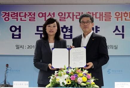 SK텔레콤, 여성가족부, 경력단절 여성 일자리 만들기, 민•관 협력 업무협약