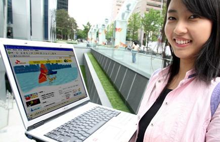 SK텔레콤, 와이브로, Wibro, Wireless Broadband Internet
