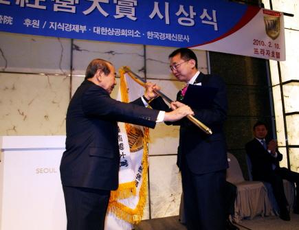 SK텔레콤, 신산업경영원, 제 8 회 한국윤리경영대상