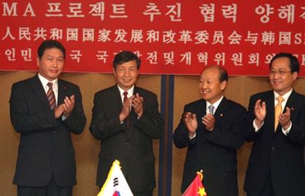 국가발전개혁위원회, TD-SCDMA, 중국