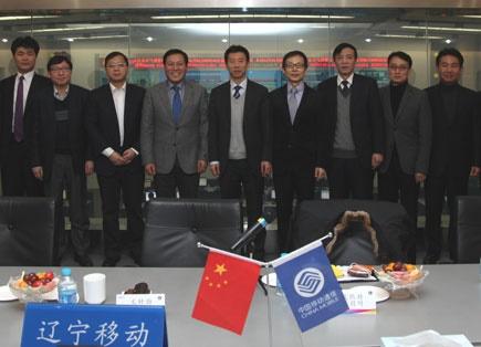 SK텔레콤, 중국 LBS 시장, RTTI 솔루션 테스트베드, 위치기반서비스, 실시간교통정보