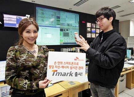 T-mark, SK텔레콤, T마크 솔루션, 증강현실 기술, 클라우드BEMS