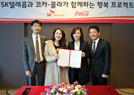 SK텔레콤, 한국 코카콜라, 문화마케팅, 청소년 행복•희망 캠페인, 행복한 수업, 행복 에너지 캠프