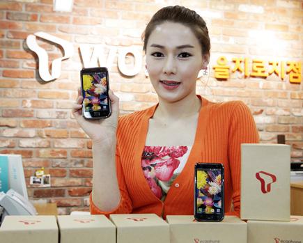 SK텔레콤, 중고폰 할인 판매, 휴대폰 분실/파손 고객 대상