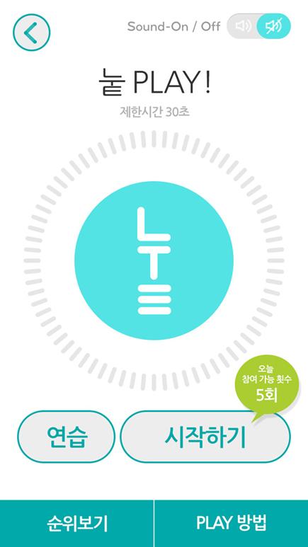 SK텔레콤, 마케팅 플랫폼, 눝 앱, 데이트 만들기 기능