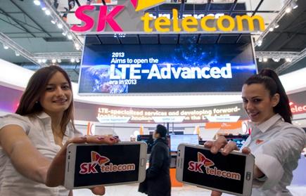 SK텔레콤, LTE-A, 모바일 월드 콩그레스 2013, 네트워크 Connectivity, Service Aware RAN, 근거리 무선 통신 기술인NFC