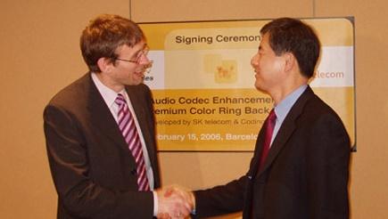 코덱, SK텔레콤, CT, Coding Technologies