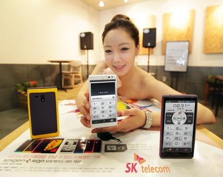 SK텔레콤, 팬택 베가S5 스페셜, 컬러마케팅폰, 망내 음성 무제한 요금제 출시, T간편모드
