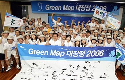 SK텔레콤, Green Map 대장정 2006, 녹색연합