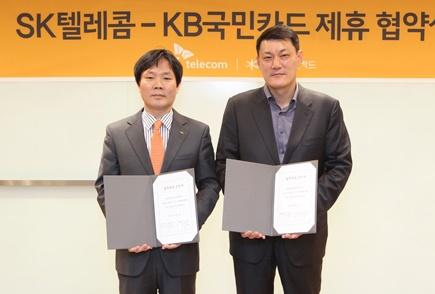 SK텔레콤, KB국민카드, SKT SAVE카드, 포인트상환