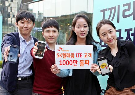 SK텔레콤, LTE 가입자 '1000만', LTE상용화, 1일 1PETA
