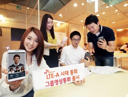 SK텔레콤, 그룹영상통화, 12배 선명한 화질, 2배 향상된 음질