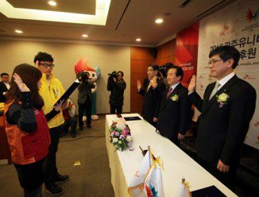 SK텔레콤, SK C&C컨소시엄, 2015 광주 하계유니버시아드대회, ICT 인프라, SK 대학생 봉사단 '써니'