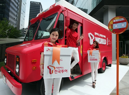 SK텔레콤, 착한 버스, 우리가족 착한 통신비, 착한 놀이터, T만의 착한 선물