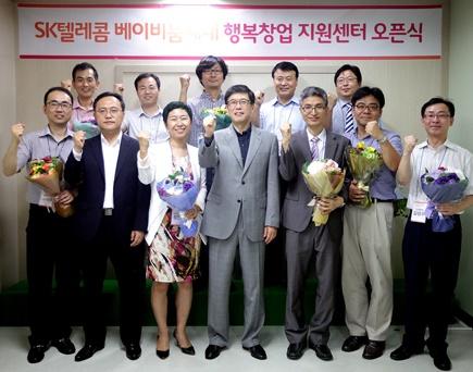 SK텔레콤, 베이비붐세대 행복창업지원센터, ICT기반 창업, 행복동행 프로젝트