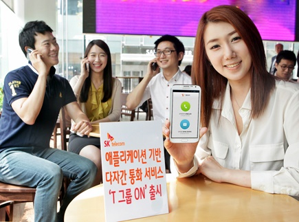 SK텔레콤, T그룹on, 다자통화서비스, T끼리 요금제 고객 혜택
