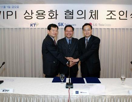 SK텔레콤, KTF, LG텔레콤, WIPI 상용화 협의체, TTA